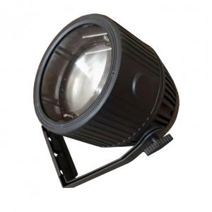 BY-4200Z IP65 200W rgbw 4in1 cob led par zoom light