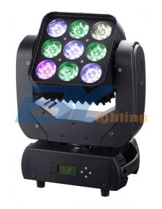 BY-909 LED Matrix 3X3 Pixel LED MOVING HEAD