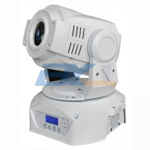 BY-975SPOT 75W LED MOVING SPOT
