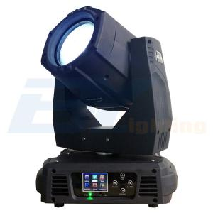 BY-9200M Double Prisms Mini 5R 200W Beam Moving Head