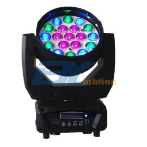 BY-919SZ 19X12W LED moving head zoom